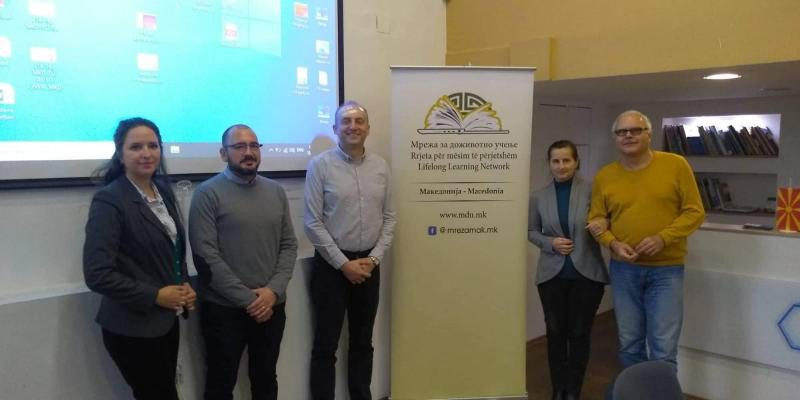 It Solutions for All in Skopje for the Kick-Off Meeting of ATS for VIP, an Erasmus+ Project